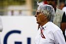 Ecclestone fordert: Formel 1 muss elektrisch werden!