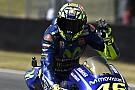 Гран Прі Італії: Россі почав суботу з кращого часу третьої практики