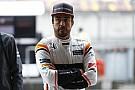 رينو: لا يُمكننا منح ألونسو سيارة قادرة على الفوز بالبطولة في 2018