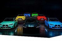 Különleges színekben is megvásárolható lesz az új BMW M3 és M4