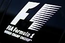F1 La F1 revelará su nuevo logo en el GP de Abu Dhabi