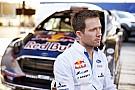 WRC Ogier correrá con M-Sport en 2018