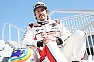 إمسا ألونسو سيستفيد من مشاركته في دايتونا لتقييم قرار خوض سباق لومان 24 ساعة