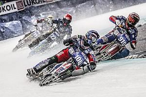 Спецпроекты Самое интересное В шаге от титула: как прошел этап Ice Speedway Gladiators в Инцелле