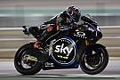 Moto2:バニャイヤ、2018年開幕戦で自身初優勝。長島哲太は21位
