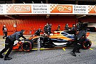 Formula 1 McLaren says Honda troubles