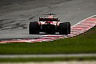 Onboard videón a leggyorsabb kör a Maláj Nagydíjról - Vettel és a Ferrari