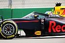 Система защиты кокпита Red Bull дебютировала на трассе