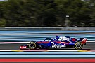 Formula 1 Hartley fears penalty after Honda engine problem