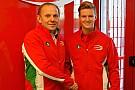 ميك شوماخر باقٍ في الفورمولا 4 مع فريق