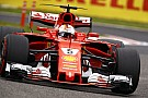 Sebastian Vettel: Verhilft das Wetter Ferrari zum Sieg in Suzuka?