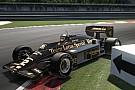 Hotlap GT6: Mencoba menjinakkan Lotus 97T Ayrton Senna di Monza