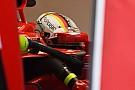 Формула 1 Red Bull: Восени Феттель стане ще сильнішим