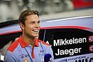 Андреас Міккельсен та Hyundai разом до 2019 року!