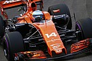 Formel 1 McLaren-Renault 2018: Eric Boullier kündigt bereits 1. Sieg an