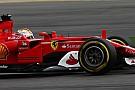 Vettel admite que fue un poco