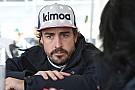 Fernando Alonso sorgt auch in der DTM für Terminprobleme