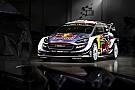 M-Sport: új fényezés és erősebb háttér a Ford révén