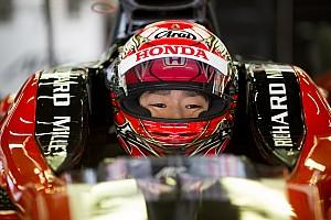 FIA F2 Отчет о тестах Мацушита стал быстрейшим в первый день тестов Ф2 в Бахрейне