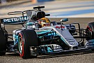 Formula 1 Analysis: Hamilton DRS issue shows details could decide F1 2017 title