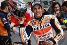MotoGP Marquez pakt vijfde opeenvolgende zege in Texas, crash Viñales