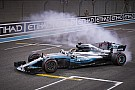 Відео: сезон Формули 1 2017 року за 60 секунд