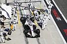 Formule 1 Le chiffre d'affaires de Williams F1 a augmenté en 2017
