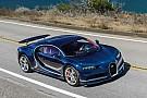 Відео: Bugatti Chiron легко подолав 325 км/год