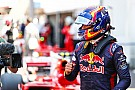 Формула 1 Сайнс напомнил Red Bull о своем существовании