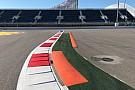 Формула 1 Изменения во втором повороте показались Сайнсу недостаточными