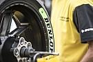 Dunlop rinnova per la Moto2 e la Moto3 fino alla fine del 2020