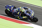 MotoGP Rossi: