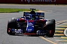 Toro Rosso-Honda harus