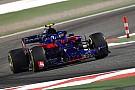 Toro Rosso: Neue Aerodynamik funktioniert gut