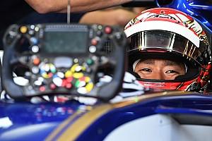 FIA F2 Actualités Objectif Super Licence pour Matsushita