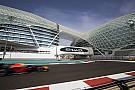 GP2 в Абу-Дабі: Гаслі впевнено виграв кваліфікацію