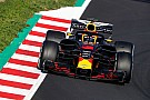 Ricciardo: Red Bull in best shape I've known