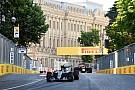 Формула 1 Все победители Гран При в Баку (пока их только двое)