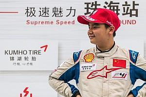 中国F4 比赛报告 梁瀚昭崛起,F4揭幕战珠海落幕