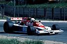 Formule 1 Rétro F1 - La courte épopée de Martini