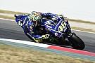 MotoGP MotoGP 2017: Valentino Rossi und Yamaha setzen auf neuen Rahmen