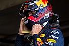Fórmula 1 Red Bull espera que el déficit del motor Renault se reduzca a la mitad en Mónaco