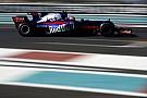 F1 Toro Rosso cambiará de suministrador de combustible en 2018