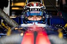 F1 拉蒂菲将在加拿大驾驶印度力量赛车
