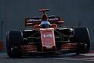 McLaren yeni sponsorlarını açıklayacak