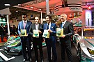 General ペトロナス、F1で求められる効率性を持った市販車用オイルを発表