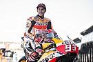 MotoGP Marquez masih betah perkuat Honda
