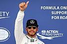 Lewis Hamilton stellt Mercedes auf die erste Pole-Position der Formel-1-Saison 2016