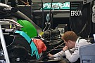 Bite-size tech: Under the skin of the Mercedes W07