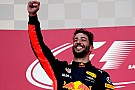 Formula 1 Azerbaijan GP: Ricciardo beats Bottas and Stroll in chaotic race